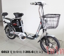 G013 電動腳踏車201-G (灰白) $13500