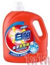 T0093 白蘭 強效潔淨洗衣精 (瓶裝)2.7KG $149