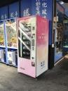 台中一中街乾燥花販賣機