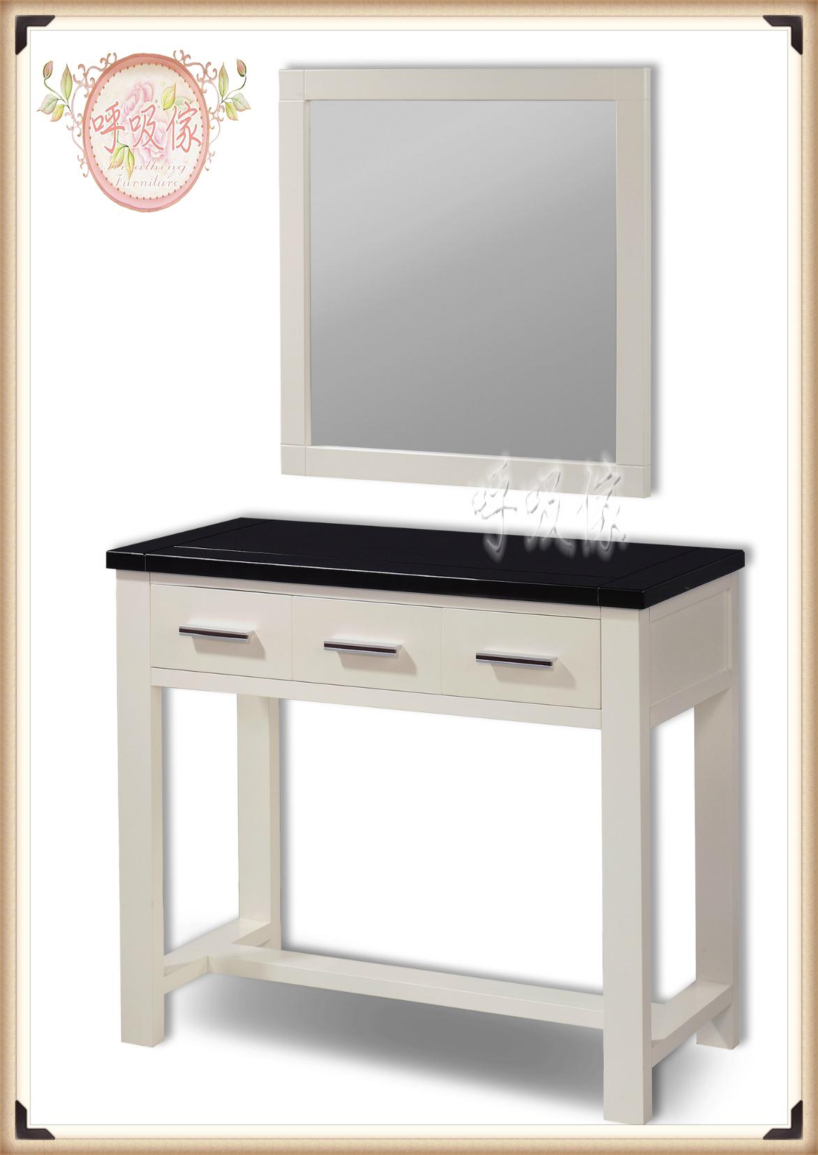 玄關桌(不含鏡)