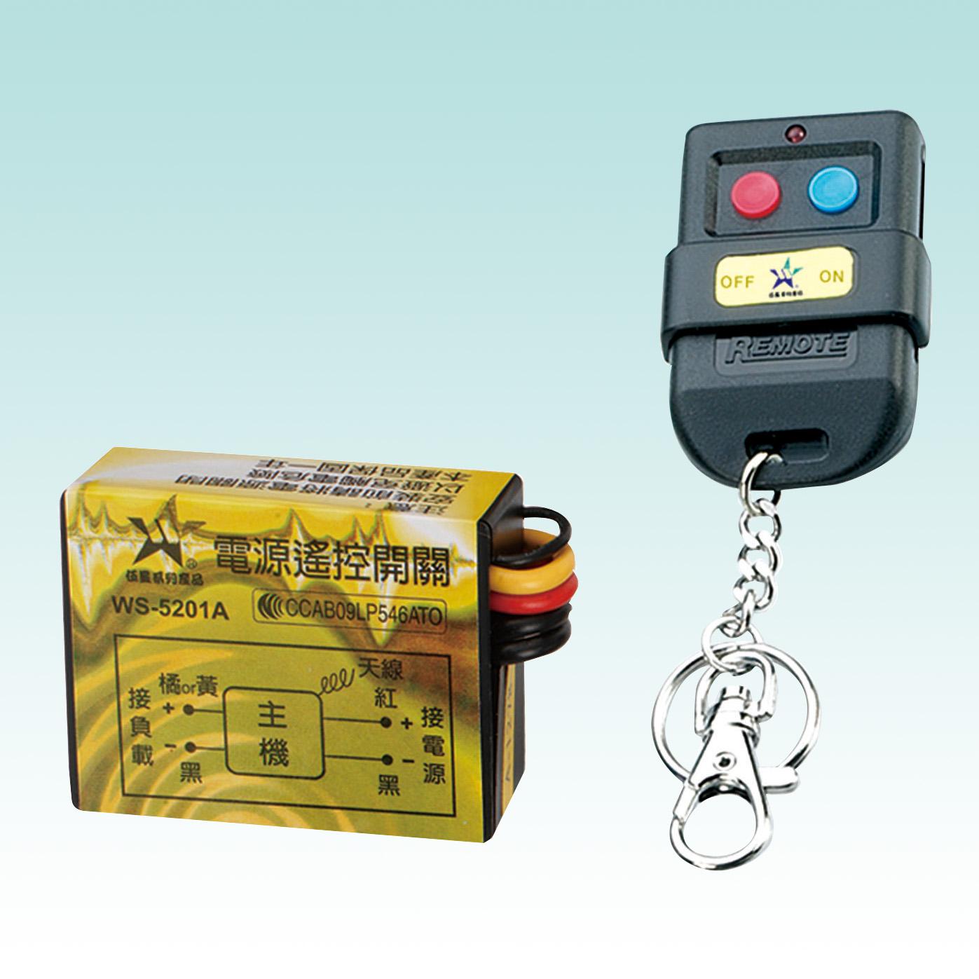 型號:FWS-5201A 伍星系列產品 電源遙控開關