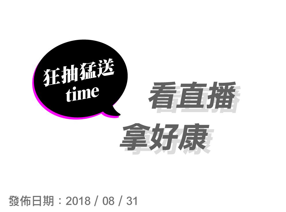 最新消息-05.jpg