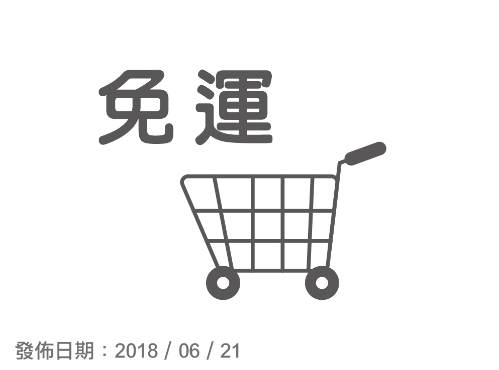 最新消息-09.jpg