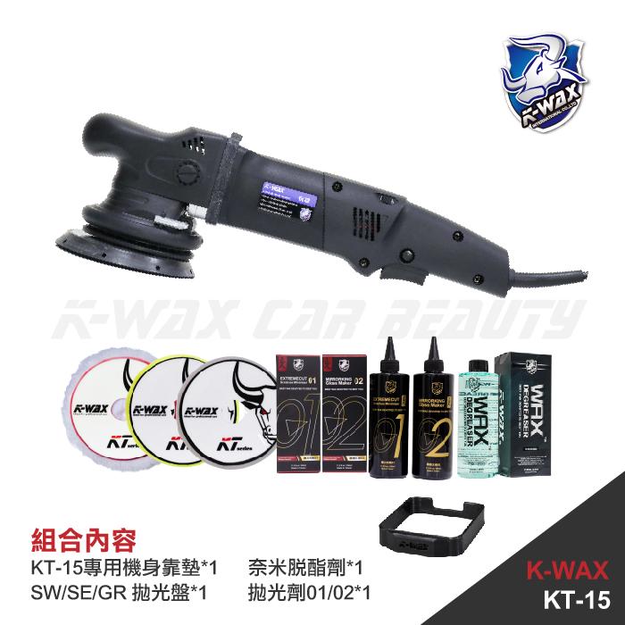 KT-15組合-01.jpg