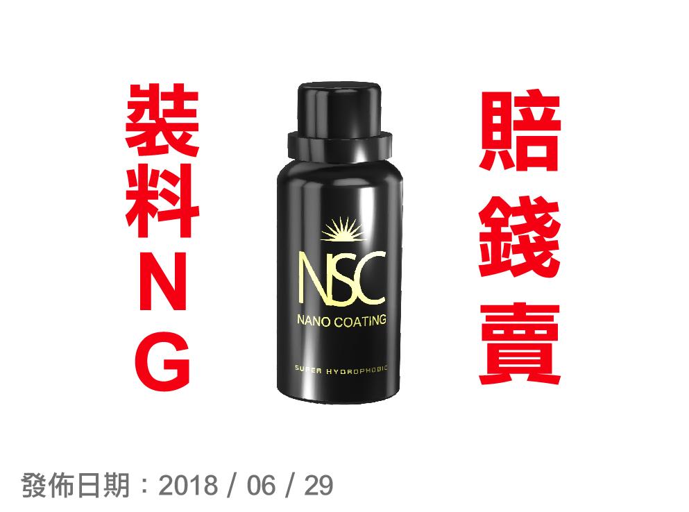 最新消息-13.jpg