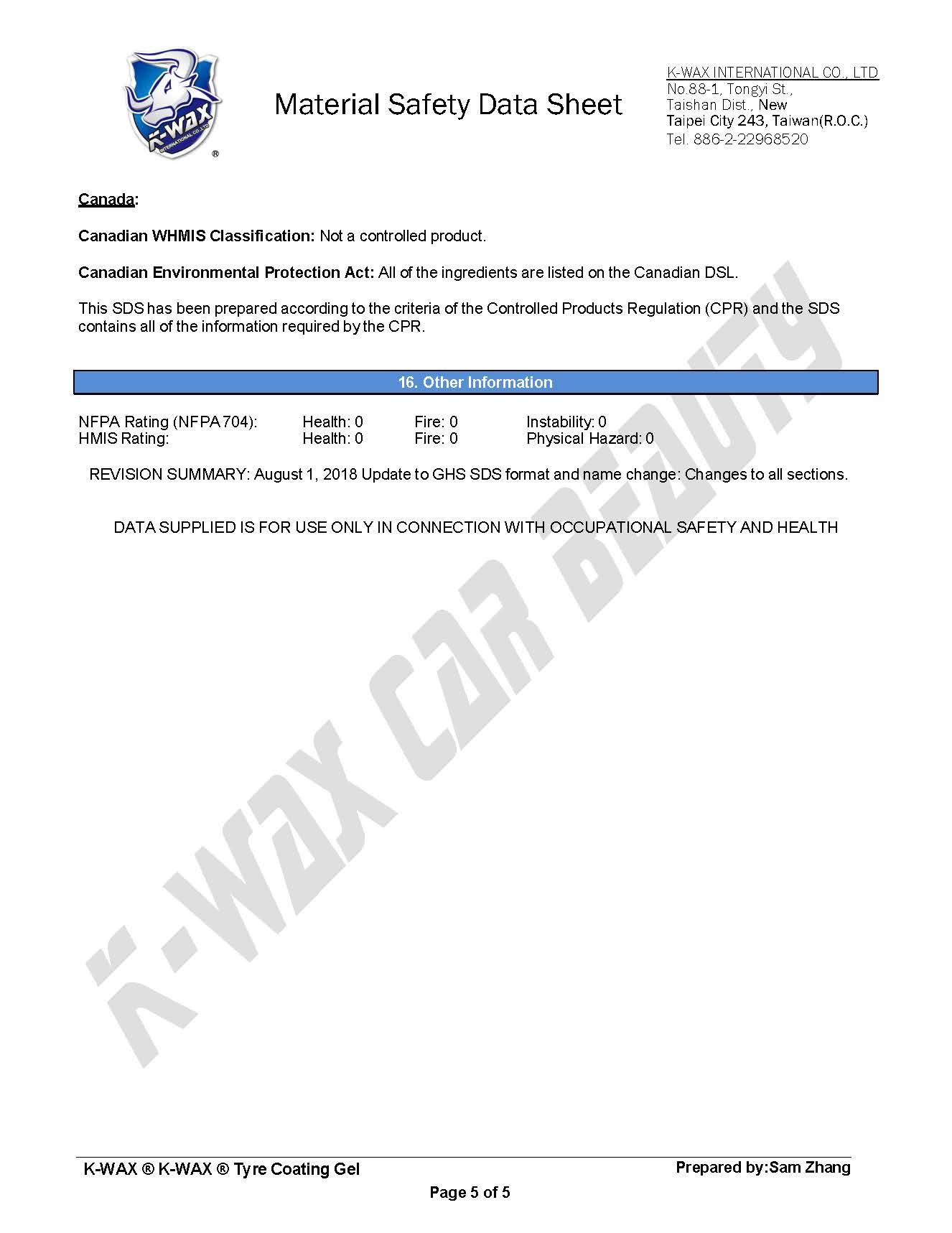 輪胎鍍膜膏 MSDS_页面_5.jpg
