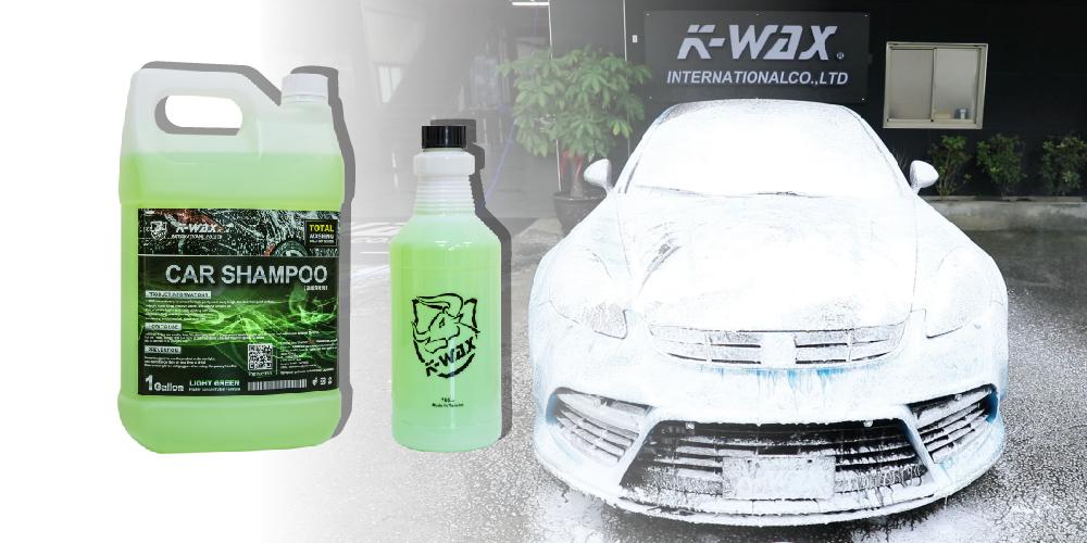 洗車精-01.jpg
