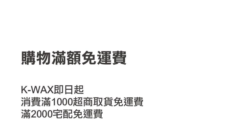 最新消息_工作區域 22.jpg