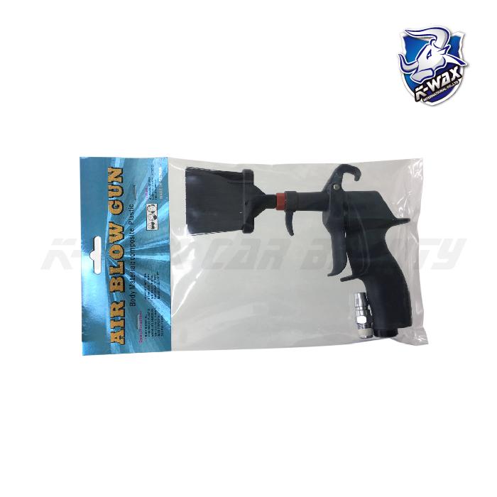 專業級MB塑鋼風槍刷Interior Air Dust Blow Gun