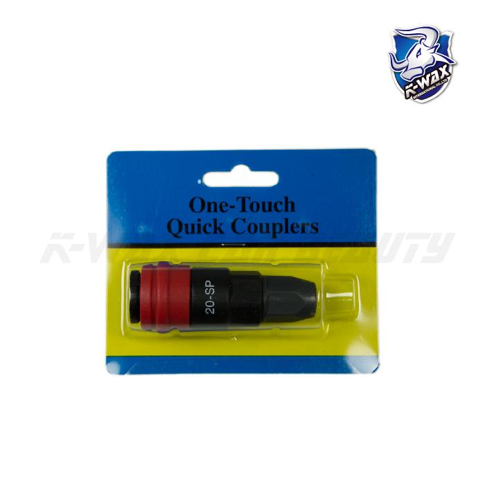 塑鋼快速接頭組 20-SPOne-Touch Quick Couplers