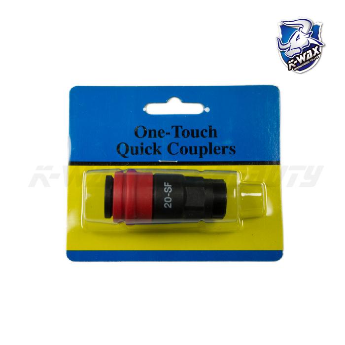 塑鋼快速接頭組 20-SFOne-Touch Quick Couplers