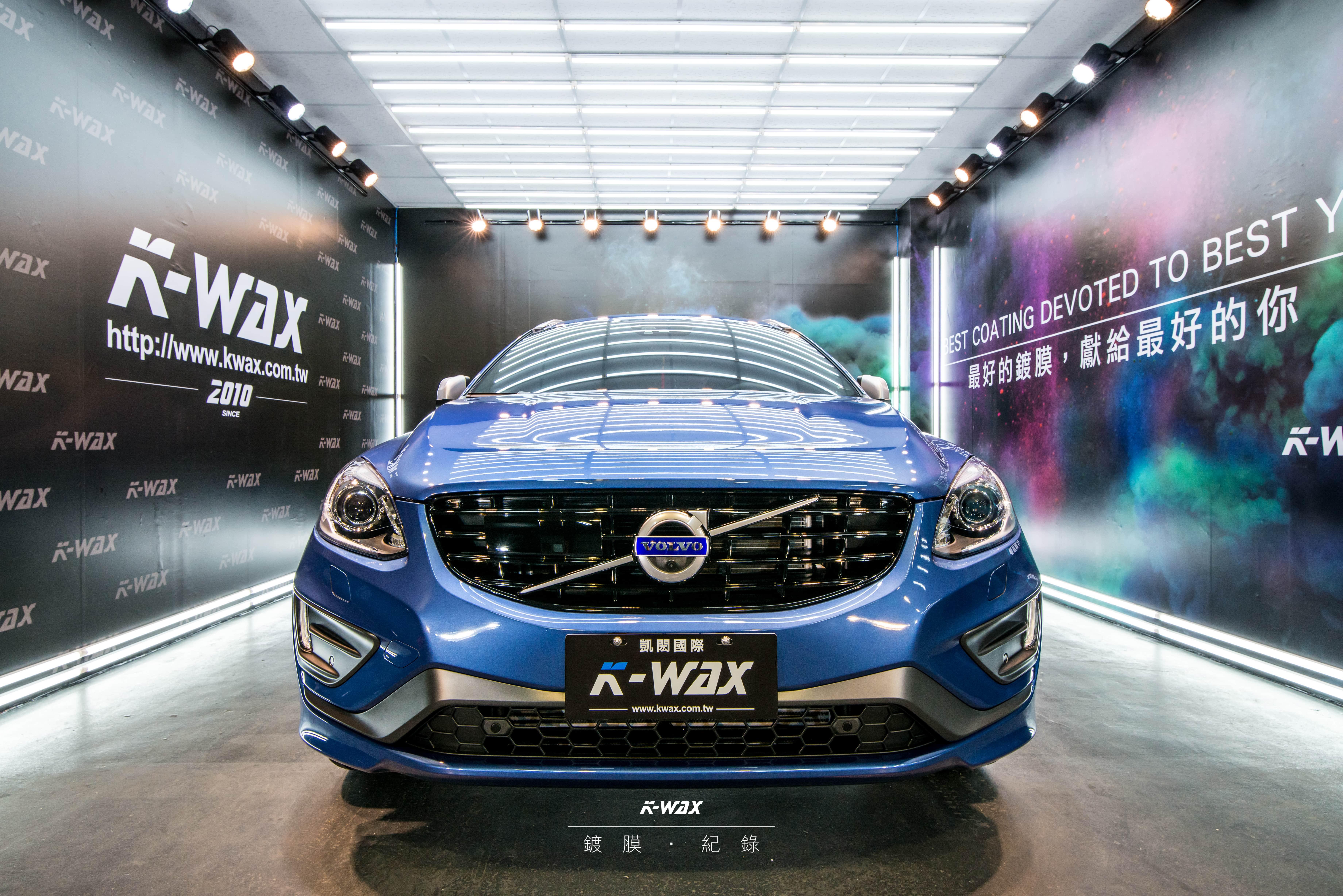 K-WAX NSC 奈米超級鍍膜 Volvo Xc60