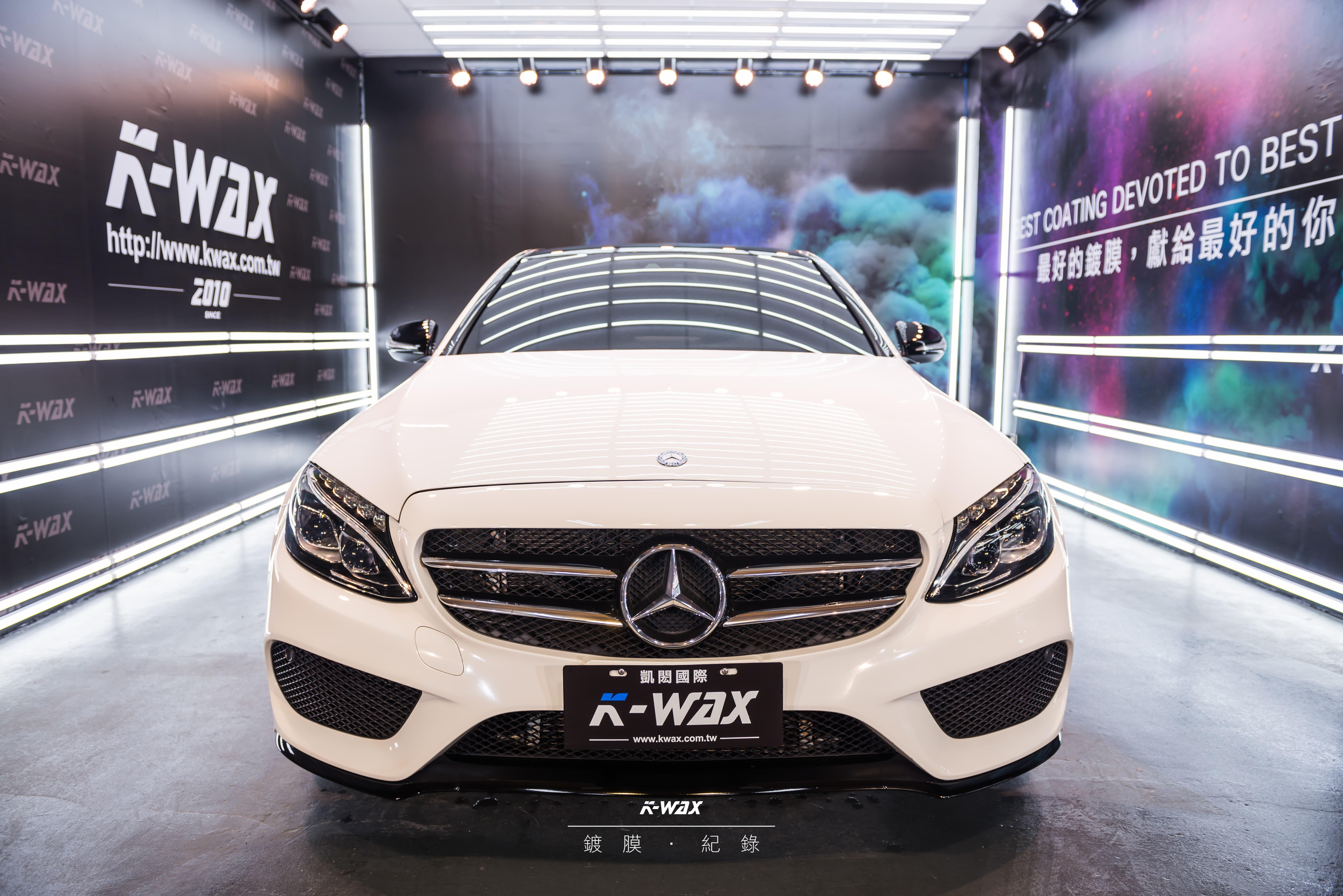 K-WAX NSC 奈米超級鍍膜 M-Benz C300
