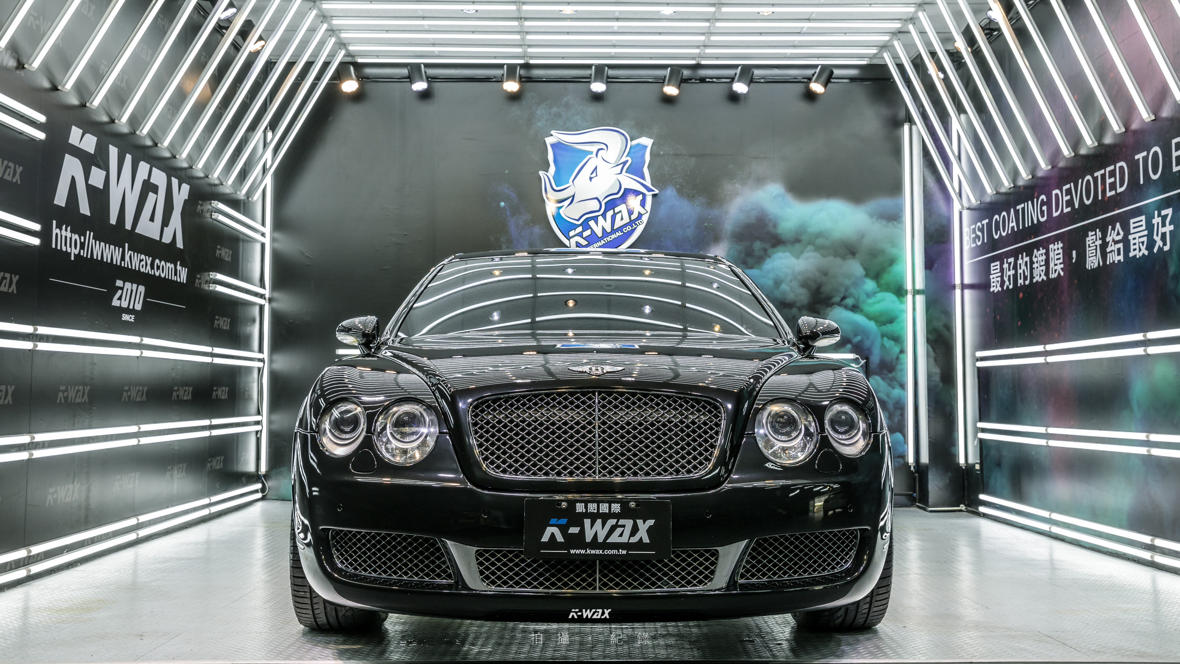 K-WAX NSC 奈米超級鍍膜 Bentley Flying