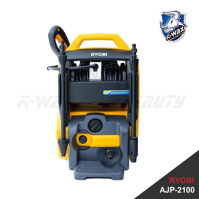 AJP-2100GQ 高壓清洗機High Pressure Washer