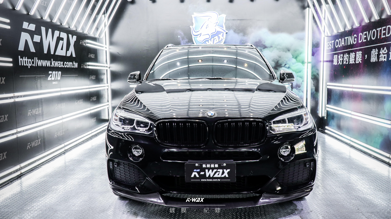 K-WAX NSC 奈米超級鍍膜 BMW X5