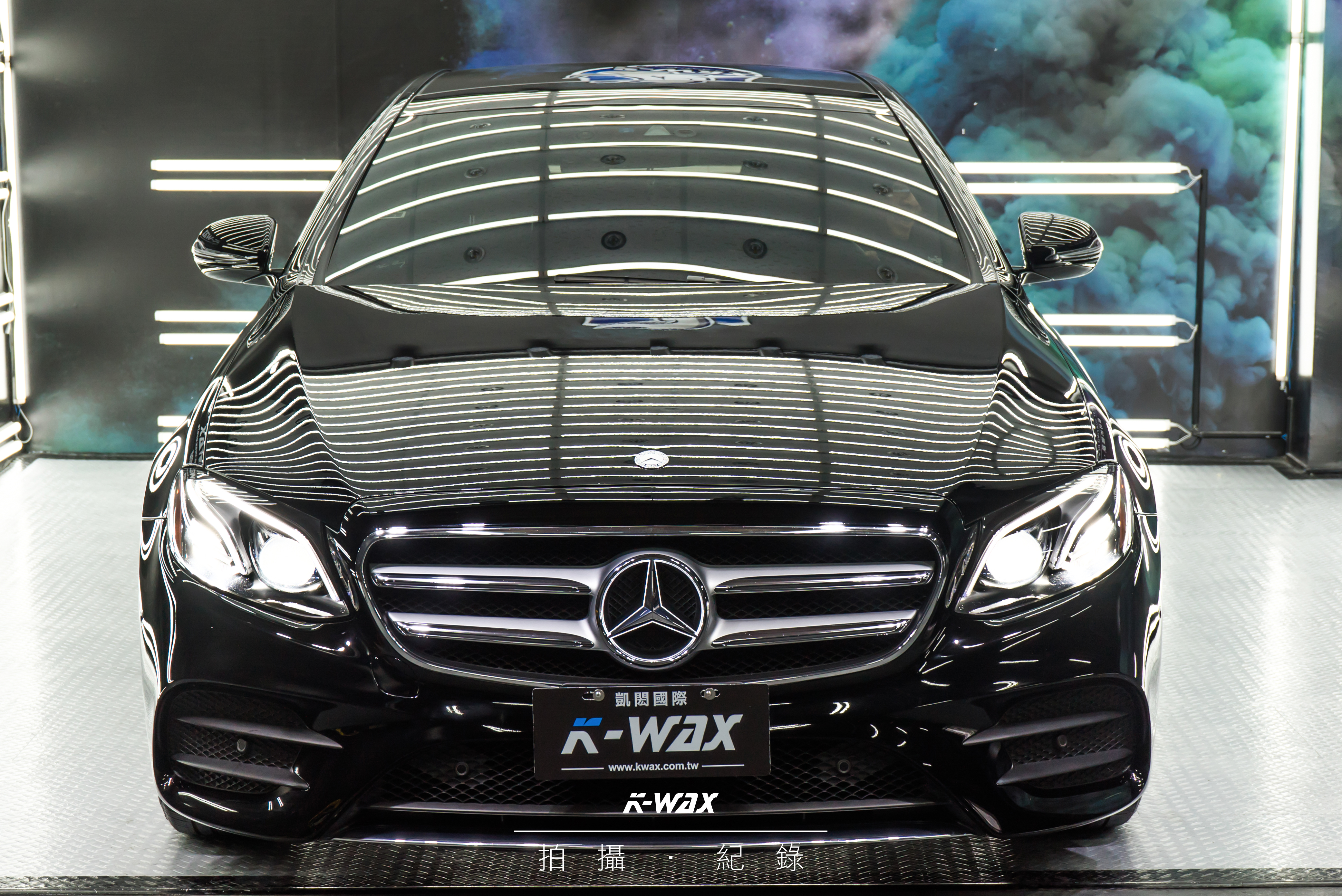 K-WAX NSC 奈米超級鍍膜 Benz E300