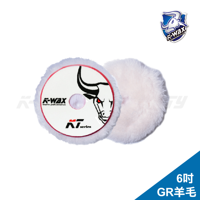 GR 羊毛拋光盤GR Wool Polishing Pad 6