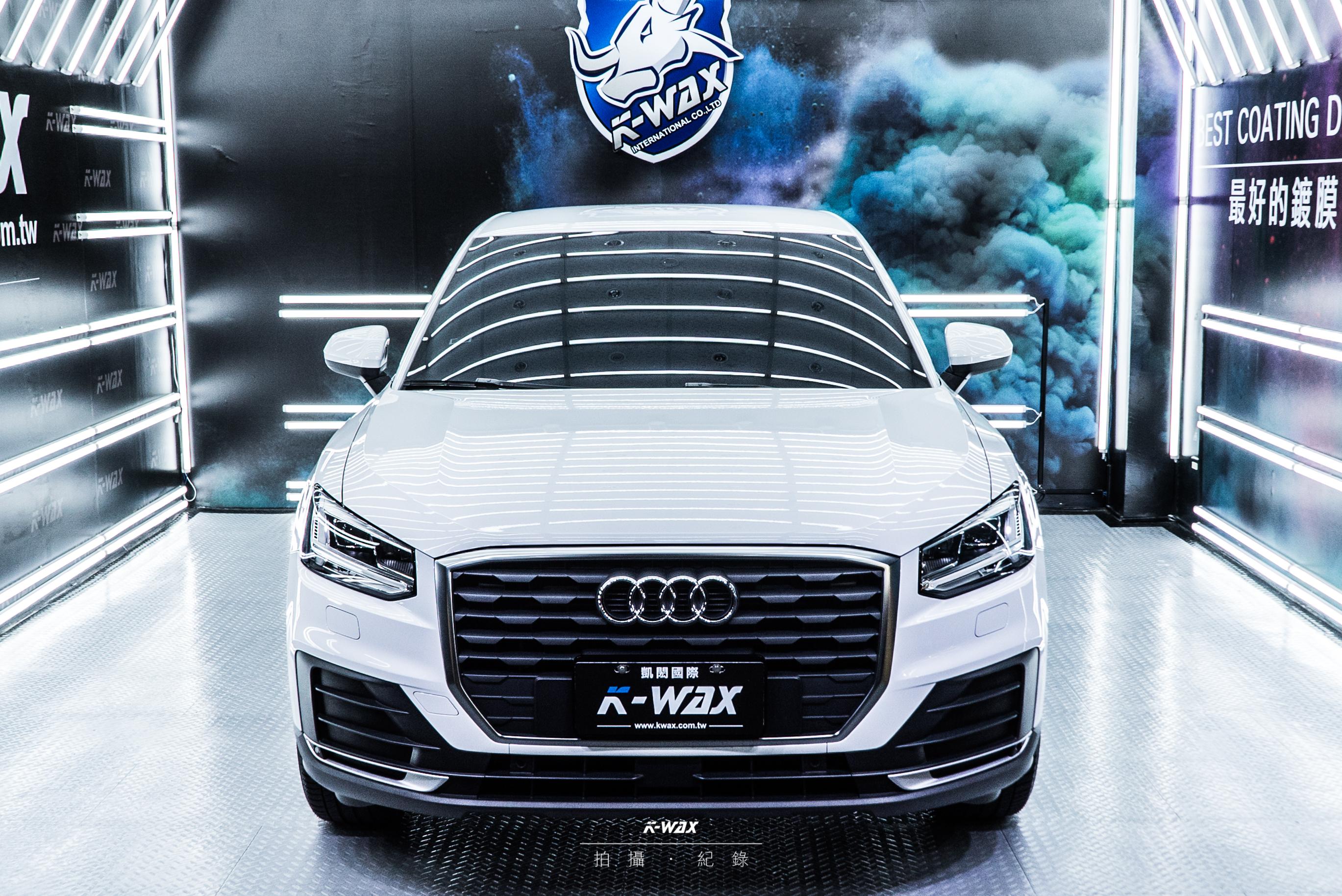 K-WAX NSC 奈米超級鍍膜 AUDI Q2