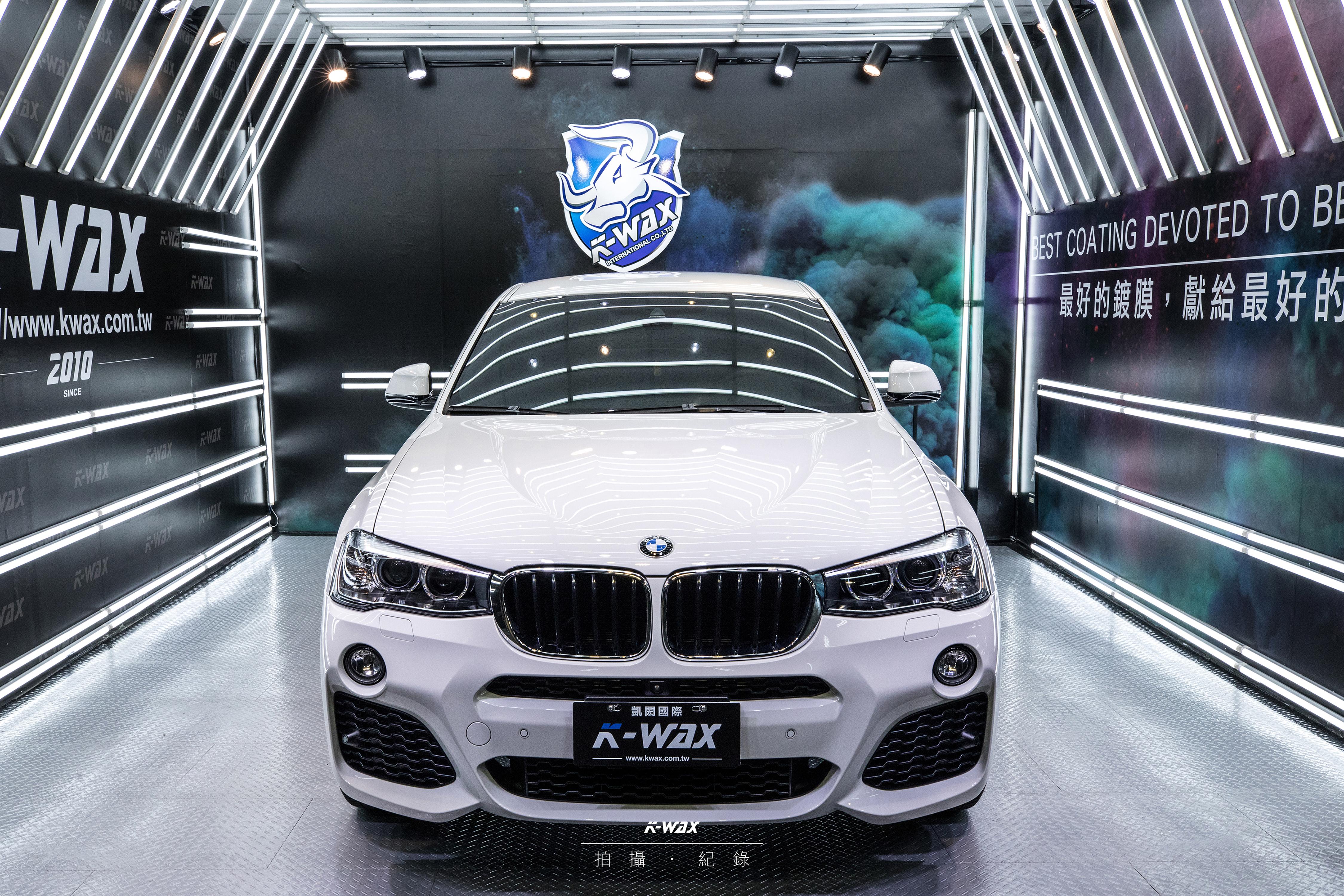 K-WAX NSC 奈米超級鍍膜 BMW X4
