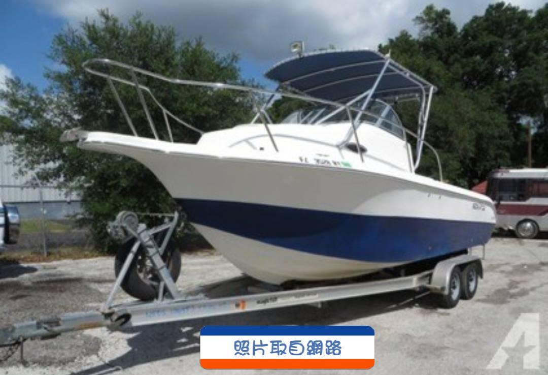 Sea-Fox-257-Hardtop-Walkaround-Fishing-Family