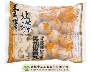 台灣北港 ◆ 黑胡椒貢丸