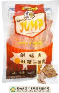 台灣佳餚系列 ◆ 紅糟三層肉