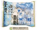 台灣北港 ◆ 墨魚魚丸