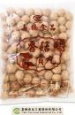 嘉楠 ◆ 香菇貢丸