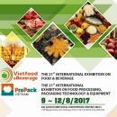 2017 越南國際食品及飲料暨包裝工業展