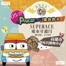 2017/05/27 高雄夢時代SUPERACE RUN