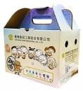 加購商品 ◆ 跳伯紙禮盒(小)