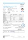 DNV認證