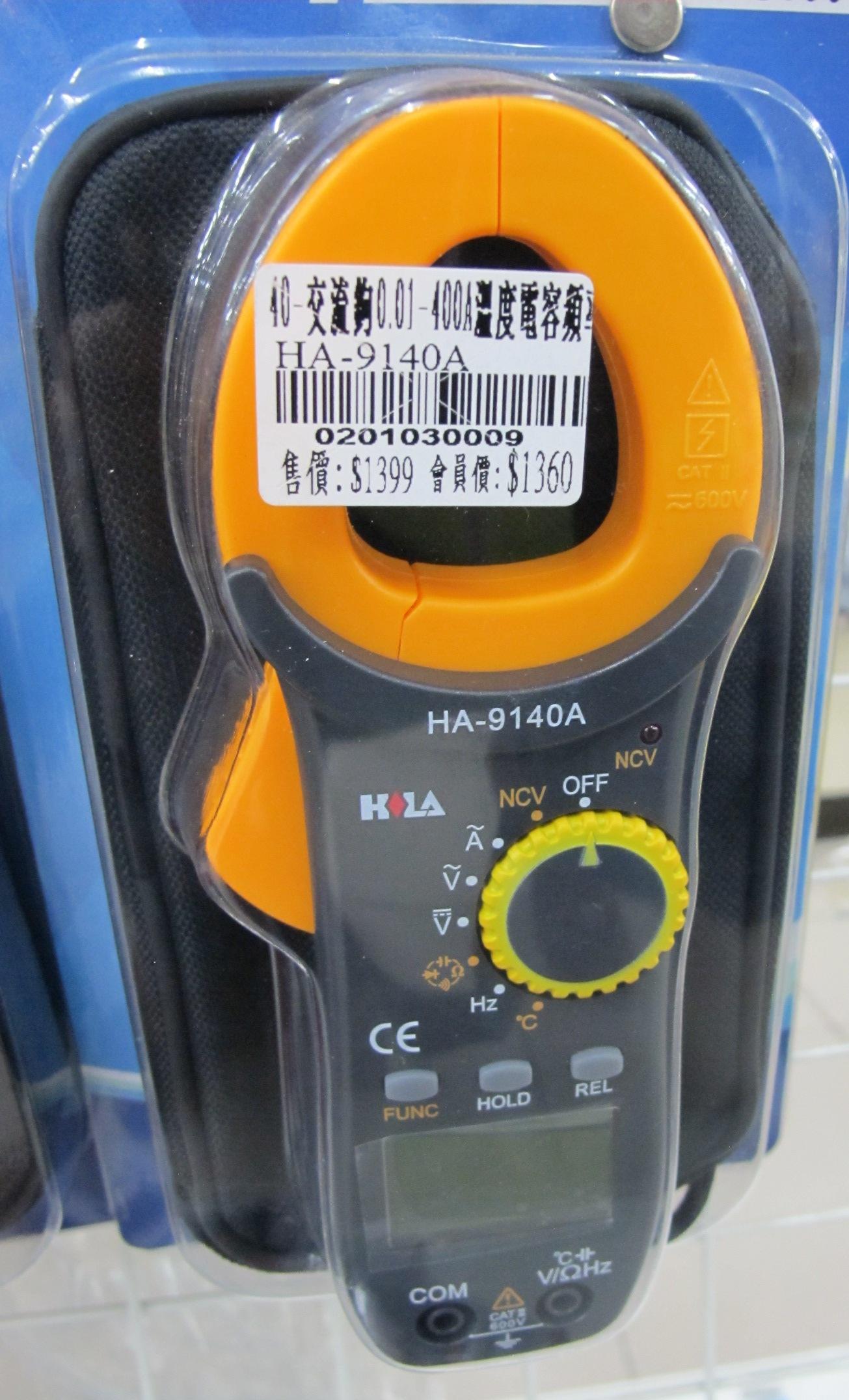 交流鉤錶_溫度電容頻率
