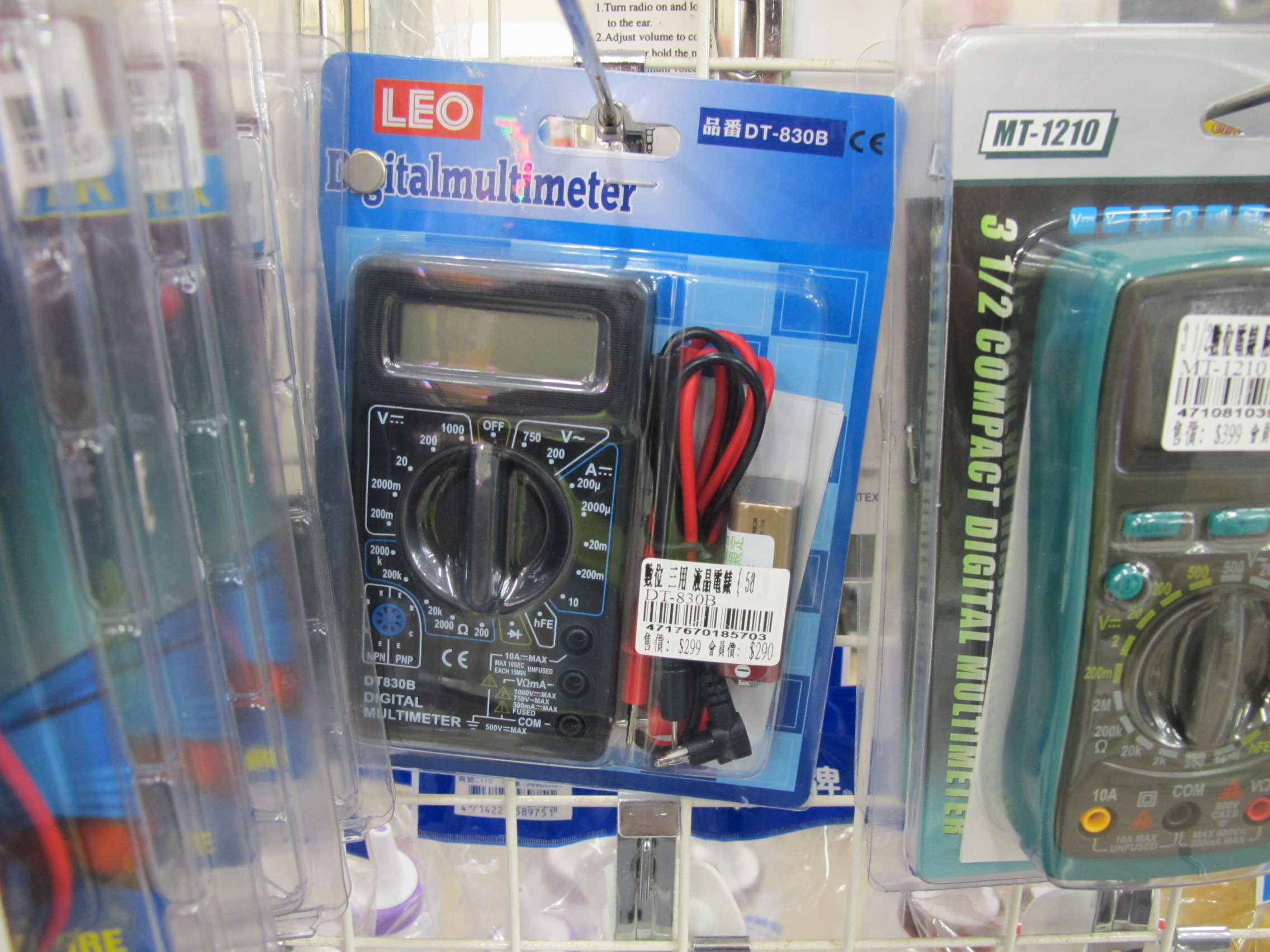 數位3用液晶電錶_3855