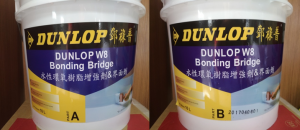 W8 水性環氧樹脂增強劑&界面劑