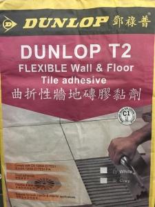 T2 曲折性牆地磚膠黏劑