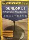 L1 多用途自平墊層砂漿