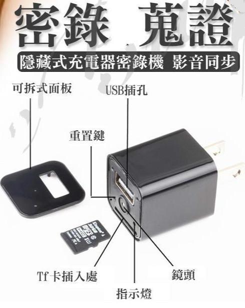 網路價:3500元