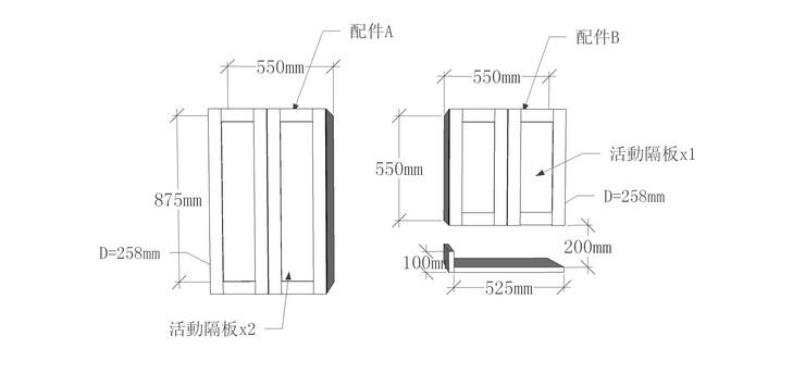 購買 電視牆系列-加購-L小層板