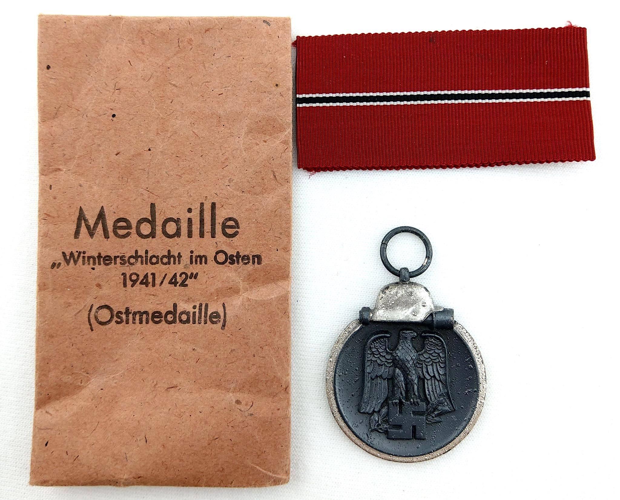 [已售出 SOLD] 二戰德國 19號打標E. Ferd. Wiedmann 廠 東線戰役獎章