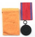 [已售出 SOLD] 一戰時期德國符騰堡服役9年年資獎章