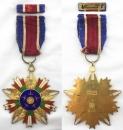 [已售出 SOLD] 抗戰時期 二等空軍復興獎章