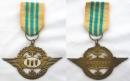 [已售出 SOLD] 抗戰時期 空軍一等宣威獎章