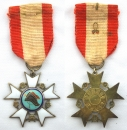 [已售出 SOLD] 抗戰時期 華冑榮譽獎章