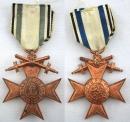 一戰德軍 3級寶劍巴伐利亞戰功十字獎章