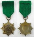 [已售出 SOLD] 二級金質東方人民勇敢獎章!不帶劍二線人員!100打標!