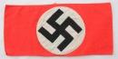 [已售出 SOLD] NSDAP黨員袖套