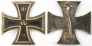 1914 一戰一鐵 全黃銅製造,W.Deumer作品