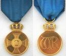 德皇時期普魯士皇冠章